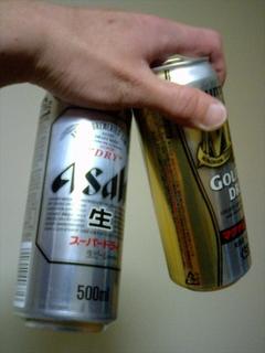 ビールを2本