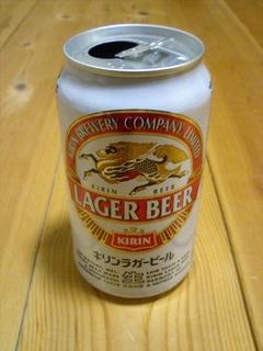 ラガービール生