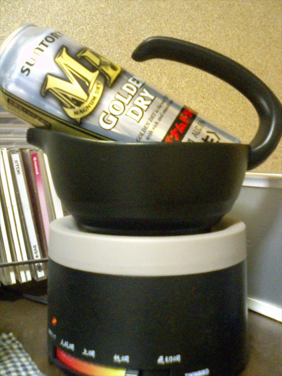 酒燗器でビールを温めてみた.JPG